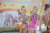награждение :: krd-gulkevichi-2017-winners_21